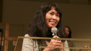 Reiko Sugimoto