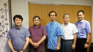 2015理事会
