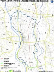 常総市被害エリア地図