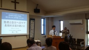 Rev. Iwagami had a presentation on emotional and spiritual care and self care.